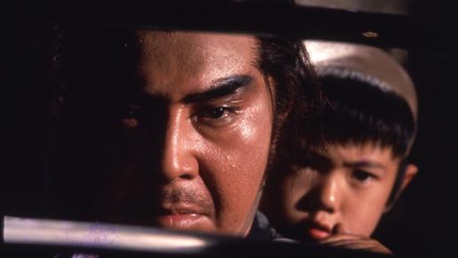 若山富三郎の画像 p1_32